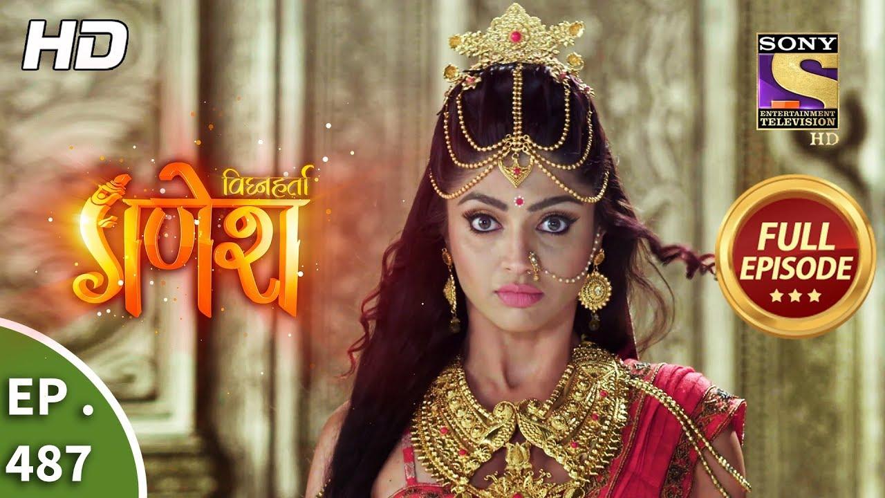 Download Vighnaharta Ganesh - Ep 487 - Full Episode - 3rd July, 2019