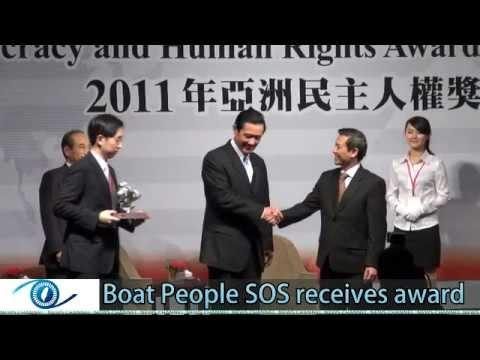 Boat People SOS gets rights award