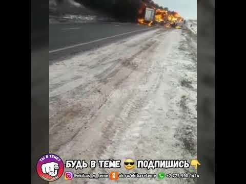 Трасса Оренбург — Акбулак 8.12 2019г