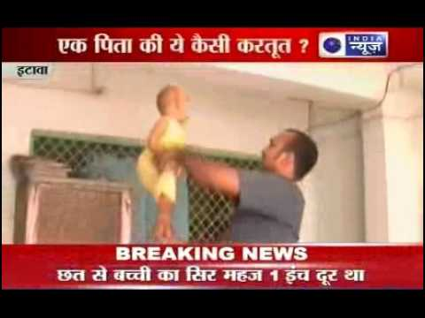 India News: Dangerous Dad