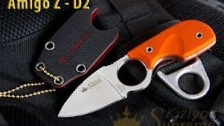 AMIGO NECK KNIVES