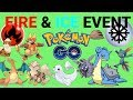 Pokemon Go Update LEAKED - FIRE AND ICE EVENT June 2017