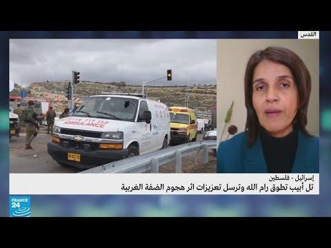 مقتل جنديين إسرائيليين على الأقل إثر هجوم استهدفهم في الضفة الغربية  - نشر قبل 2 ساعة