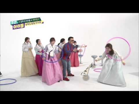 주간아이돌 - (WeeklyIdol EP.236) Entertainment god bless GFRIEND Yuju