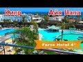 Кипр, Айя-Напа 🌴 Отель Faros Hotel 4*