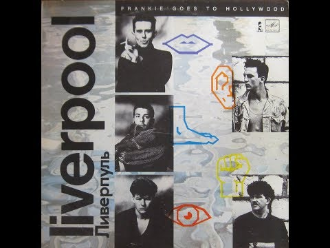 Frankie Goes To Hollywood -
