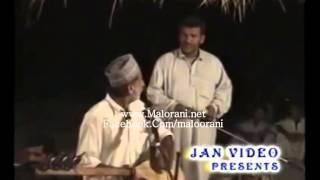 Molla Kamalhaan Baluch   Baluchi Diwaan 7ملا کمال خان هوت بلوچی دیوان