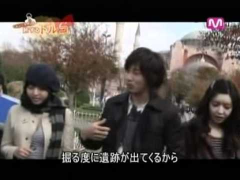 Travel to Turkey with Gye-sang Yun Episode 1 [2009]
