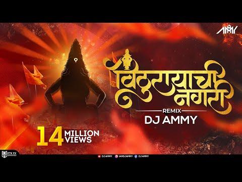 vithu-rayachi-nagari-(official-remix)---dj-ammy-ft.-dravesh-patil- -wajva-ki-2019