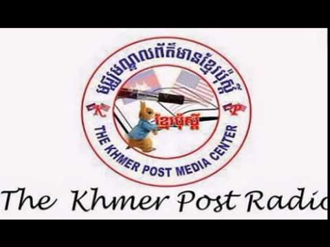The Khmer Post Radio Archive  12022015
