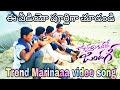 Trendu Maarina video Friend Song by LANKA NIKHIL | Vunnadhi Okate Zindagi