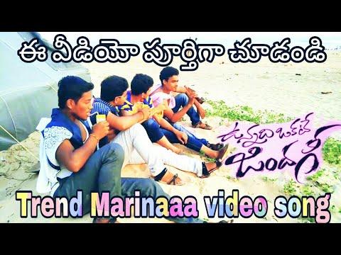 Trendu Maarina video Friend Song by LANKA...