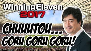 Winning Eleven 2017 - Narração JON KABIRA