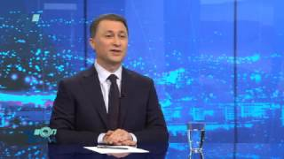 Топ Тема На Ваша Страна (28.04.2017) - Интервју со лидерот на ВМРО-ДПМНЕ, Никола Груевски