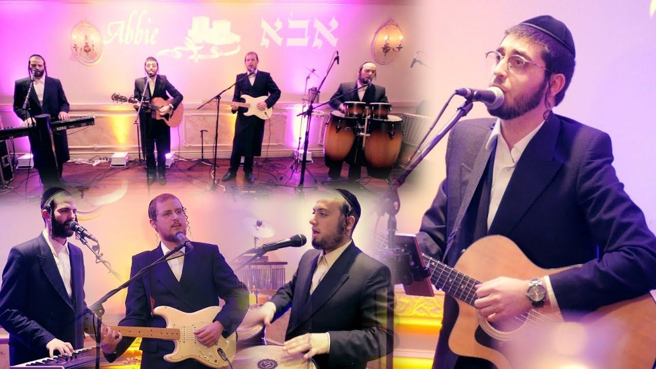 Isaac Honig Medley – Yossi Lebowitz | מחרוזת שירי אייזיק האניג - יוסי לעבאוויטש