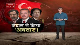 Khalanayk: तुर्की का जल्लाद तानाशाह, सीरिया पर बारुद की बौछार कर रहा एर्दोगान