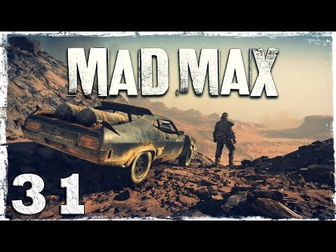 Смотреть прохождение игры Mad Max. #31: Гробница воина.