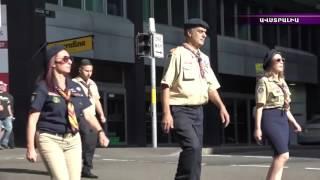 Ավստրալահայերը ոգեկոչման երթ են կազմակերպել