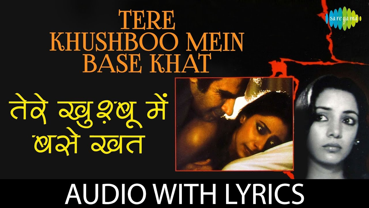 Tere khushboo mein base khat song download jagjit singh djbaap. Com.