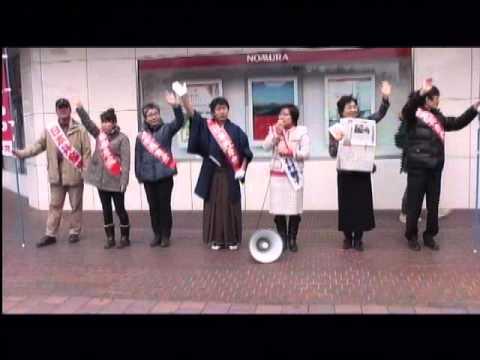 岡山市内でのあいさつ 石村智子衆院比例予定候補.