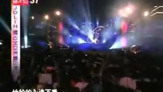 黃義達 - 那女孩對我說 【2005獨占全亞洲慶功演唱會】