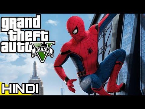 🕸️SPIDER-MAN🕸️ In GTA V | KrazY Gamer |
