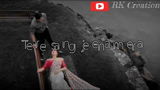 💖Tere Bin - Rahat Fateh Ali Khan | Asees Kaur | Tanishk Bagchi |lyrical WhatsApp status vide🅾 2018