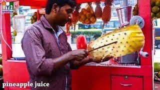 PINEAPPLE CUTTING  | KALVA STATION | MUMBAI STREET FOODS | STREET FOODS IN INDIA
