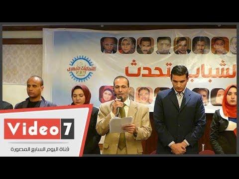 بالعربية والانجليزية .. التحالف الشعبى يستعرض إنجازات السيسى  - نشر قبل 12 ساعة