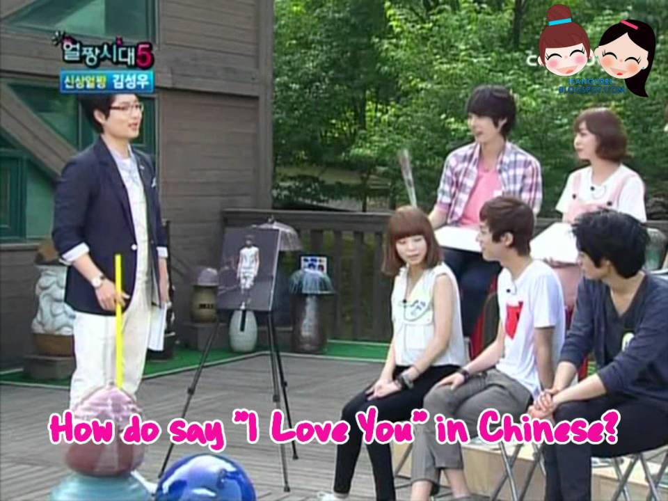 (Ulzzang Shidae 5) Hyukmin & Junyeong Cut (ENG SUB)