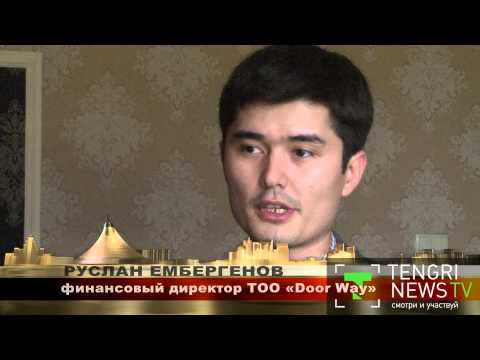 альфа банк казахстан