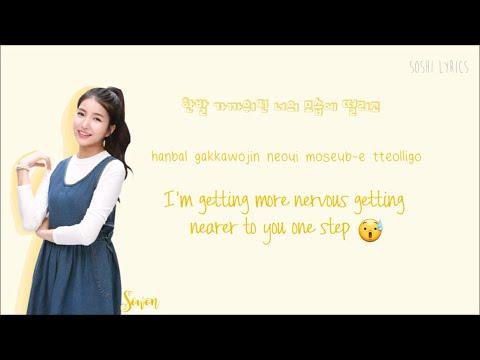 GFriend - Distance Lyrics (한 뼘) Han Rom Eng Color Coded