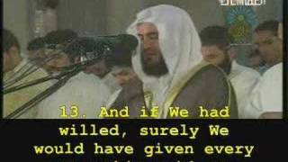 Quran--Surat AsSajdah (Verses 1-22) by Al-Afasy--Ramdan 2006