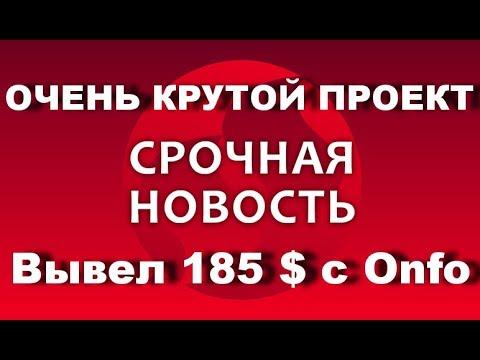 Заработать срочно в интернете без вложений где в интернете заработать 5000 рублей срочно