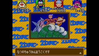 Obscure Game Stream - The Most Turbo of Grafix - 21-Emon - Mezase Hotel Ou!