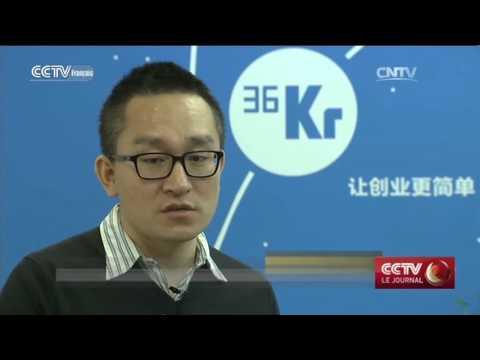 CCTV Le journal 19h 01/14/2016,présenté par:Elsa Suru-Yang