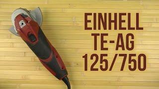 Розпакування Einhell Expert TE-AG 125/750