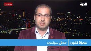 حمزة تكين يرد على مسؤول مصري ويوضح مأزق اليونان بعد اتفاقه مع مصر.. وما علاقة اتفاقية لوزان