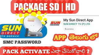 All dth problem solved | channels , packages change sun direct airtel tata sky dish d2h https://youtu.be/s7awbwopzzq how to select in ta...