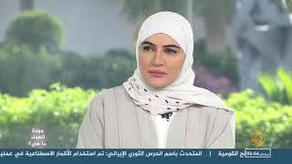 QEERI's Mohammad Ayoub Featured On Al Jazeera Hatha Al Sabah