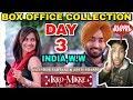 Ikko Mikke Movie Box Office Collection Day 3 ,Punjab,W.W,Superhit Start, Punjabi Box Office