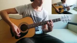 Lana Del Rey - American (guitar cover HD)