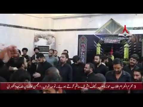 Hoza ilmia Najaf Ashraf k Students Tul'aab Matam krty huay 3 Moharram 2017
