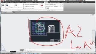 видео печать чертежей