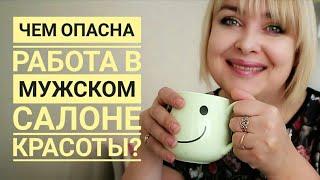 Новая чашка и новая жизнь / Отвечаю на вопросы / #posidelkiyana24