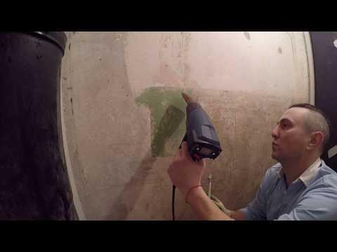 Как снять масляную краску со стены феном.Идеальный вариант!!!