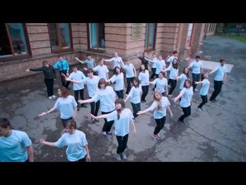 Флешмоб в школе №2 г.Ейска