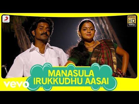 Panju Mittai - Manasula Irukkudhu Aasai Tamil Song   D. Imman