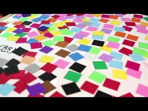 생활 속 이유 있는 색깔들  대표이미지