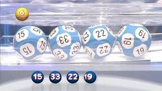 Tirage du loto du samedi 23 septembre 2017